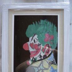 Arte: CUADRO PINTURA DE EDGAR NEVILLE, RETRATO DE PAYASO. ACUARELA SOBRE CARTÓN SIN FECHA. ENMARCADO NUEVO. Lote 165158634