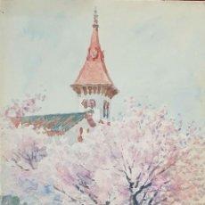 Arte: ALMENDROS EN FLOR. ACUARELA SOBRE PAPEL. ATRIB. JULIAN DEL POZO. 1932.. Lote 165333210