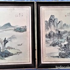 Arte: DOS ACUARELAS JAPONESAS PAISAJE SOBRE SEDA, AÑOS 70.. Lote 165347214