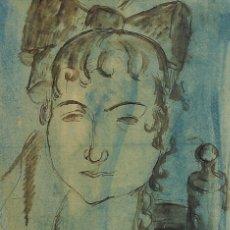 Arte: CELSO LAGAR (CIUDAD RODRIGO, SALAMANCA 1891-SEVILLA 1966) ACUARELA Y TINTA SOBRE PAPEL. Lote 173369592
