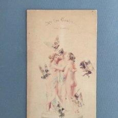 Arte: LE TRE GRAZIE DEL CANOVA , ACUARELA ORIGINAL S. XIX SOBRE CARTÓN , LAS TRES GRACIAS CANOVAS. Lote 173566428
