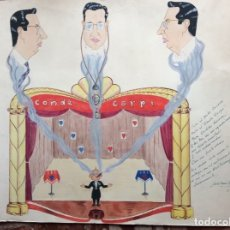 Arte: ACUARELA CON DEDICATORIA 1951 65CMX50CM.. Lote 174083839