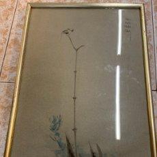 Arte: PRECIOSA ACUARELA JAPONESA, GORRION SOBRE RAMA DE BAMBÚ. FIRMADO. MIDE 52X34CMS EN TOTAL. Lote 174456787