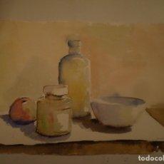 Arte: LUISA GARCIA MURO. ORIGINAL. AQUARELA SOBRE PAPEL. FIRMADO. 33 X 47 CM.. Lote 174499544
