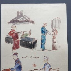 Arte: DIBUJO ORIGINAL ACUARELA SOBRE PAPEL , DE 1935 APROXIMADAMENTE , POSIBLEMENTE HOLANDA. Lote 174570657