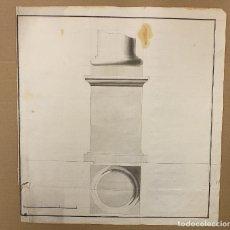 Arte: ACUARELA ORIGINAL ARQUITECTURA. S. XVIII. Lote 174579838