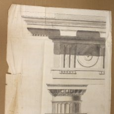 Arte: ACUARELA ORIGINAL ARQUITECTURA. S. XVIII. Lote 180442412
