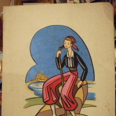 Arte: MARIA ANTONIA AGUILO TONINA - ACUARELA SOBRE CARTON - PAGES MALLORCA - CIRCA 1970 FIRMADO. Lote 175703669