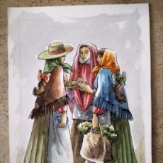 Arte: LAMINA DEL PINTOR CATALAN VILA Y MONCAU. Lote 175764407
