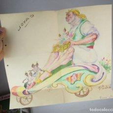 Arte: PRECIOSO DIBUJO ACUARELA ARTISTA FALLERO AÑOS 40 JULIAN PUCHE FALLAS VALENCIA JUNTA CENTRAL FALLERA. Lote 180513827