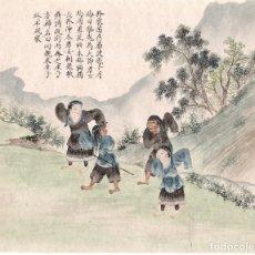 Arte: CHINA. ACUARELA ORIGINAL DEL SIGLO XVIII. Lote 181413398
