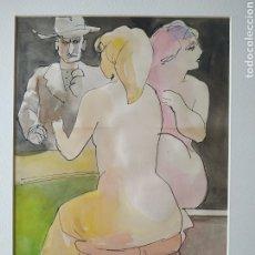 Arte: ACUARELA DE DANIEL CODORNIU, 1983. Lote 182073118