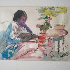 Arte: ACUARELA DE DANIEL CODORNIU, 1983. Lote 182073392