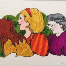 Arte: BOADA, ILUSTRACIÓN ORIGINAL 1972, CATALOGADA. . Lote 183711343