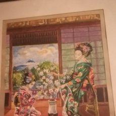 Arte: MAGNÍFICA ACUARELA FIRMADA POR A, LÓPEZ. Lote 183960357