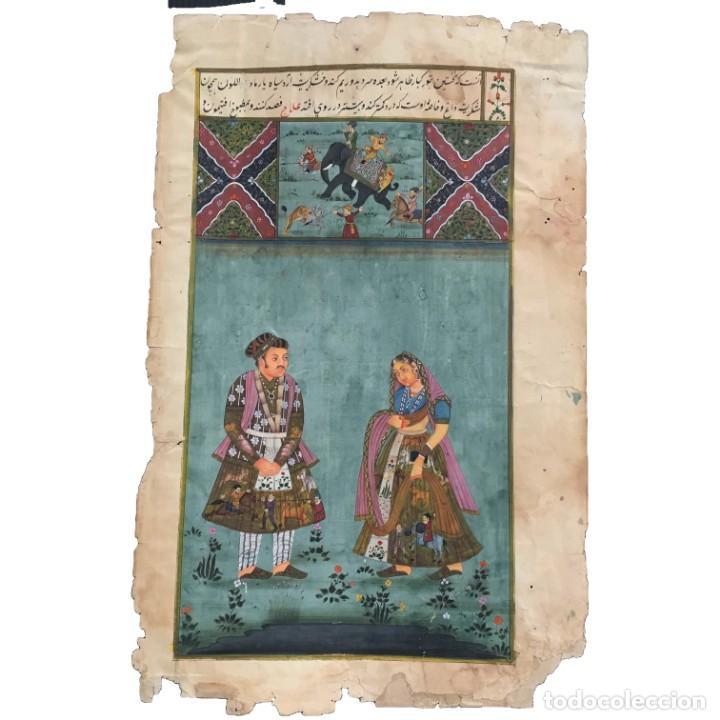 PINTURA MOGOL EN PAPEL (Arte - Acuarelas - Antiguas hasta el siglo XVIII)