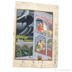 Arte: PINTURA MOGOL EN PAPEL. Lote 184162370