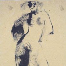 Arte: PERSONAJE O FIGURA, ACUARELA SOBRE PAPEL, FECHADA 1971, FIRMA ILEGIBLE. 35X24,5CM. Lote 187173605