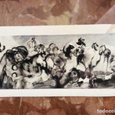 Arte: ACUARELA Y TINTA CON FIRMA 24CMX10CM.. Lote 190009946