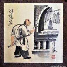 Arte: ACUARELA SELLADA Y FIRMADA POR EL ARTISTA CHINA MEDIDAS33X33CM.CON PASPERTU DE TELA:40X40CM.. Lote 192172432