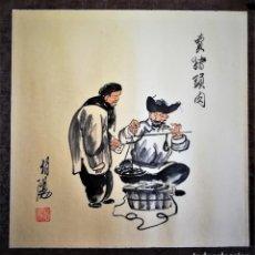 Arte: ACUARELA SELLADA Y FIRMADA POR EL ARTISTA CHINA MEDIDAS33X33CM.CON PASPERTU DE TELA:40X40CM.. Lote 192172526