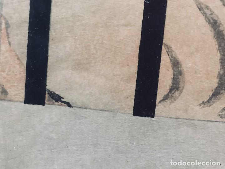 Arte: ANTIGUA ACUARELA DIBUJO CHINA AGUADA TINTA TIGRE ENJAULADO S XIX 61X51 - Foto 10 - 194750191
