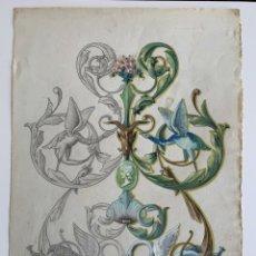 Arte: ESCUELA FRANCESA SIGLO XIX. Lote 194768956