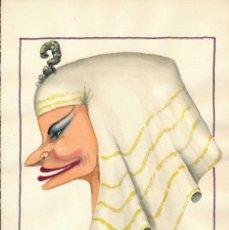 Arte: CARICATURA A LA ACUARELA FIRMADA BELLIDO GENTE DE TEATRO AÑOS 1940.. Lote 195164927