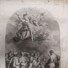 Arte: GRABADO RELIGIOSO SIGLO XVIII ANTIGUO GRABADO SIGLO XVIII, CON TEMÁTICA RELIGIOSA,.PRESENTA VARIAS . Lote 197451791
