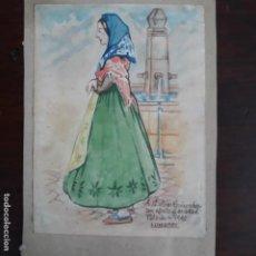 Arte: ACUARELA FIRMADA LOIGORRI VITORIA 1940. Lote 197578948