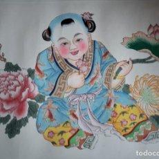 Arte: ACUARELA CHINA. Lote 202273920