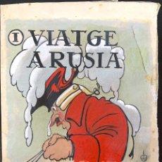 Art: GAIETÀ CORNET PALAU (1878-1945) VIATGE A RUSIA. Lote 202661381