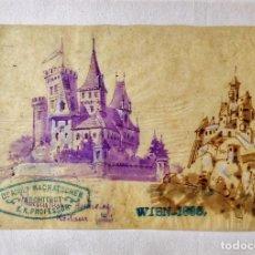 Arte: ACUARELA ORIGINAL SOBRE PAPEL GLASSINE DE ADOLF MARATSCHEK, CON SELLO DEL PINTOR, FECHADO 1885. Lote 205793321