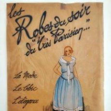 Arte: MARAVILLOSO CARTEL ORIGINAL ART DECO PINTADO EN ACUARELA, AÑOS 20 PARIS, MODA, MUY DECORATIVO. Lote 206980321