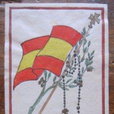 Arte: ANTIGUO PEQUEÑO DIBUJO BANDERA ESPAÑOLA ROSARIO Y RAMA DE OLIVO. . 12,5 X 7M,5 CM. Lote 207232531