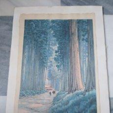 Arte: ANTIGUO GRABADO -- NISHINOMIYA -- TOKIO --. Lote 208881998
