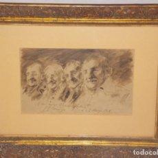 Arte: ANTIGUA ACUARELA DIBUJO ROSTROS AMIGOS DEDICADA - FIRMA ILEGIBLE -. Lote 209864057