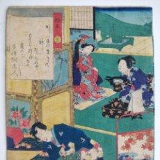 Arte: EXCELENTE GRABADO ORIGINAL DE MAESTRO TOYOKUNI III UTAGAWA 1786-1865, SIGLO XIX, GRAN CALIDAD. Lote 210218850