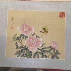Arte: SEDA PINTADA JAPÓN. Lote 210523518