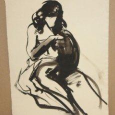 Arte: ANONIMO. ACUARELA SOBRE PAPEL. PERSONAJE. Lote 212668991