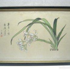 Arte: BELLA ACUARELA CHINA ANTIGUA - PAPEL DE SEDA - FLOR Y POEMA - FIRMADA - ENMARCADA. Lote 213216850