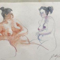 Arte: ACUARELA DE EMÍLIA CASTAÑEDA.. Lote 216955610
