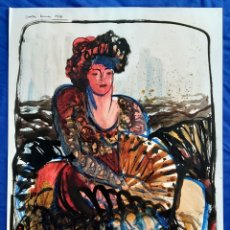 Arte: ACUARELA FIRMADA SERRA 1972. Lote 220068842