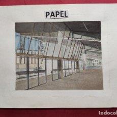 Arte: ORIGINAL ACUARELA SOBRE PAPEL. NOMBRE DIBUJANTE EN REVERSO. Lote 220902273