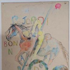 Arte: ACUARELA SAN JORDI Y EL DRAGON. BON NADAL. CAROLINE. Lote 223748955