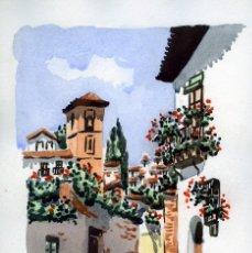 Arte: TRES ACUARELAS DE RINCONES DE GRANADA SOBRE PAPEL GRUESO Y RUGOSO-VER FOTOS ADICIONALES DEL RESTO.. Lote 223789680