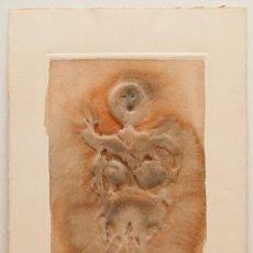 Arte: AGUSTÍN ALAMÁN - ACUARELA Y GOFRADO. Lote 228730155