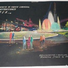 Arte: ACUARELA GARCÍA SANTOS PROYECTO FUENTE LUMINOSA 1972 .CONSTRUCCIONES IRUN. ENCLAVAMIENTOS Y SEÑALES. Lote 235178115