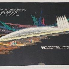 Arte: ACUARELA GARCÍA SANTOS 1973 PROYECTO DE FUENTE LUMINOSA, PLAZA DEL MUNICIPIO NAPOLES. Lote 235178935