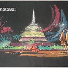 Arte: ACUARELA GARCÍA SANTOS 1973 PROYECTO FUENTE LUMINOSA EYSSA. Lote 235179670